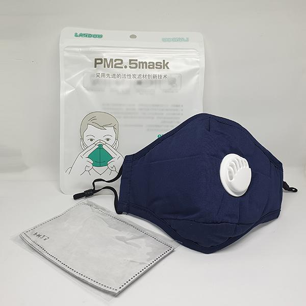 PM2.5 Mondmasker mondkapje kopen Blauw katoen herbruikbaar uitademventiel FFP 2 Filters
