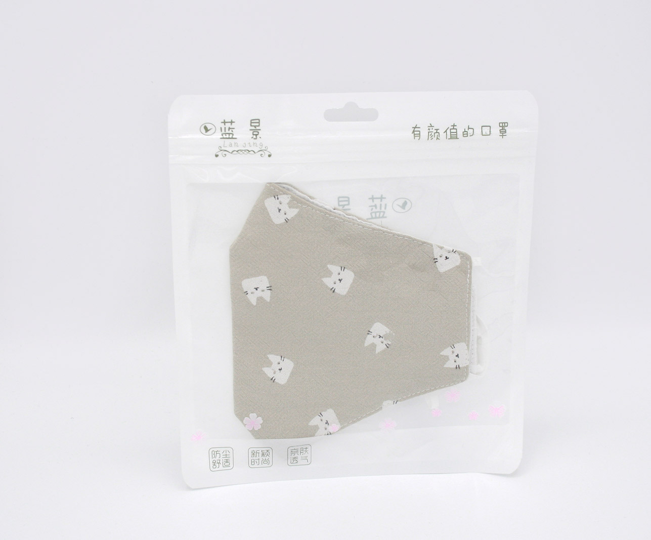 SEPIO Mondmasker katoen geel mondkapje met opdruk poes (4)