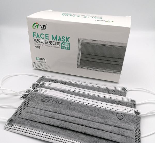 4 Laags Mondmasker 50 stuks Activated Bamboo Carbon (4)